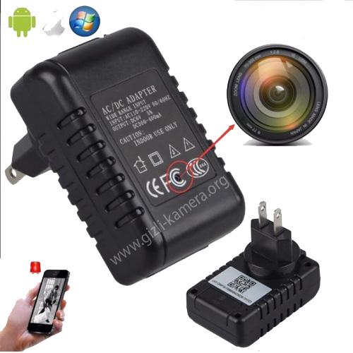 Cep Telefonundan Güvenlik Kamerası Nasıl İzlenir